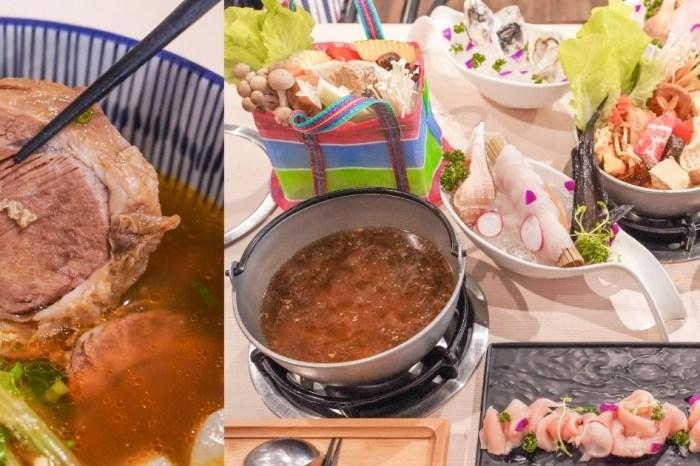 麥湯棧 |台中車站火鍋推薦,西式鍋物和牛肉麵一次享受,其中台味阿嬤菜籃最吸睛!