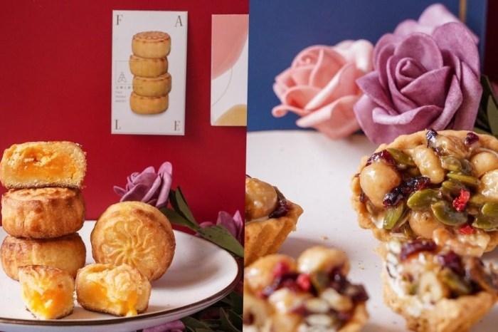 2020中秋節禮盒推薦 |新竹法樂公爵鹹蛋黃流沙酥入口即化,牛軋夾心餅乾和巴克斯,讓你中秋也能甜蜜蜜!可宅配