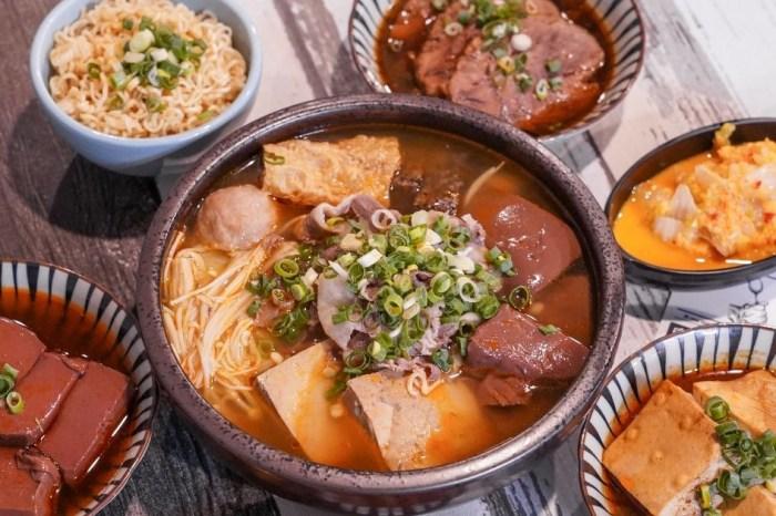 滿頭汗鴨血臭豆腐 |台中北區新開麻辣鴨血臭豆腐,6種料只要75元起,還必點大腸頭。近台中二中