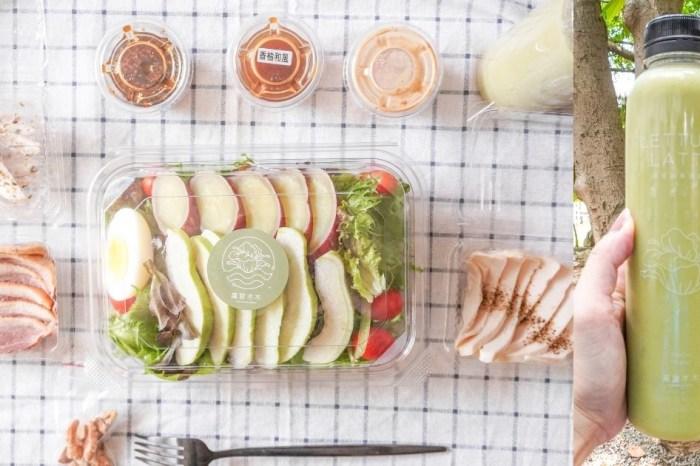 萵苣木木 |台中西屯中科無毒低的水耕萵苣沙拉,必喝營養百分百綠拿鐵!