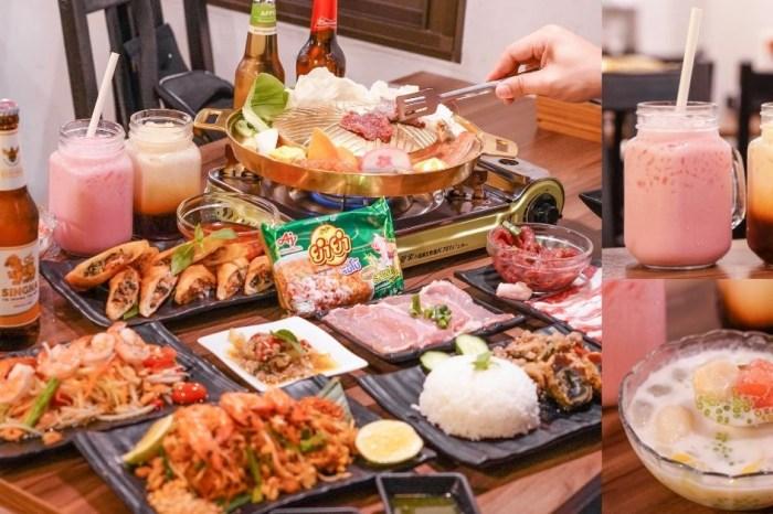 巫泰式燒烤  藏身於忠孝夜市的泰式料理,能吃到道地泰式銅盤烤肉、超夢幻粉紅奶!