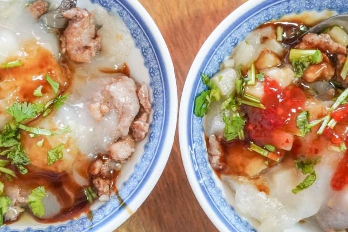 阿開肉圓 |埔里市場美食,50年排隊老店,每人一次都買好幾顆,內用還有高湯喝到飽!