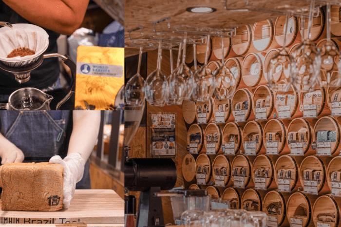 歐客佬精品咖啡 |限時百種咖啡豆和掛耳咖啡包買1送1,還能買全台唯一藝伎珈琲生吐司!