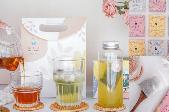 立享茶TeaXpress |即溶式冷泡茶葉包推薦,年節伴手禮首選,讓你在家外出都能隨時沖泡!