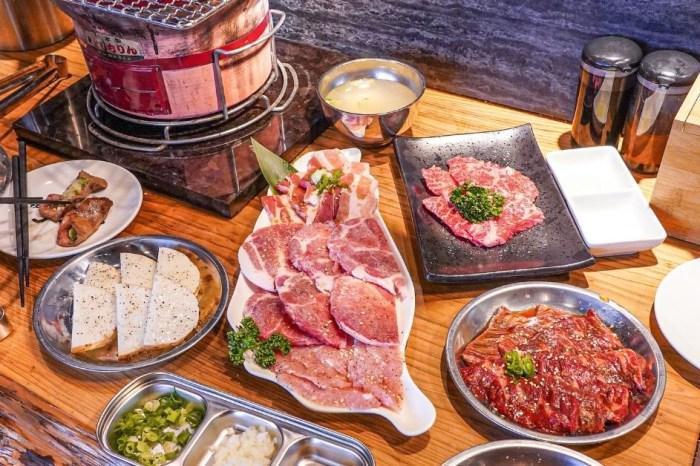 燒肉Yakiniku SHOJO 台中公益店 |台南人氣燒肉店插旗台中公益路美食戰區,餐點豐富還有20元丼飯哦~