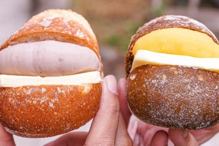 小皮球麵包店 |隱藏在台中西區住宅內的麵包坊,還沒開門就有排隊人龍,圓滾滾的芋泥奶油法國超可愛!