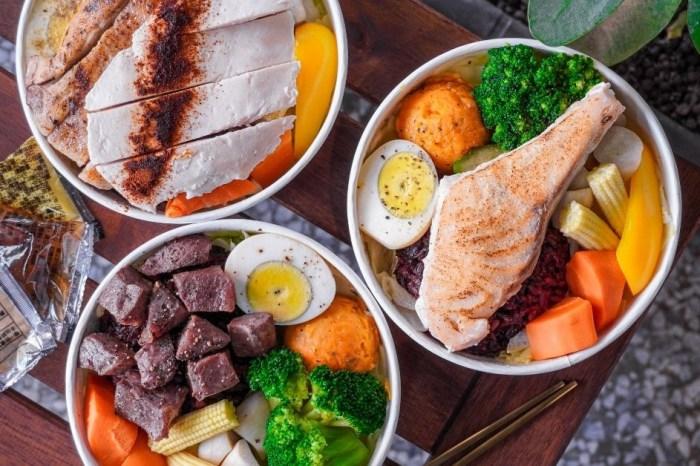 隨主飡法式水煮專賣 台中黎明店 |15種主食、5種醬料自由配出75款口味健身輕食餐,不油不膩好健康!