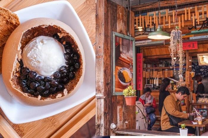 小庭找茶 台中第二市場店 |食尚玩家台中傳統美食特搜,必點古早味甜點 凸餅、梅煎茶、粉粿杏仁茶!