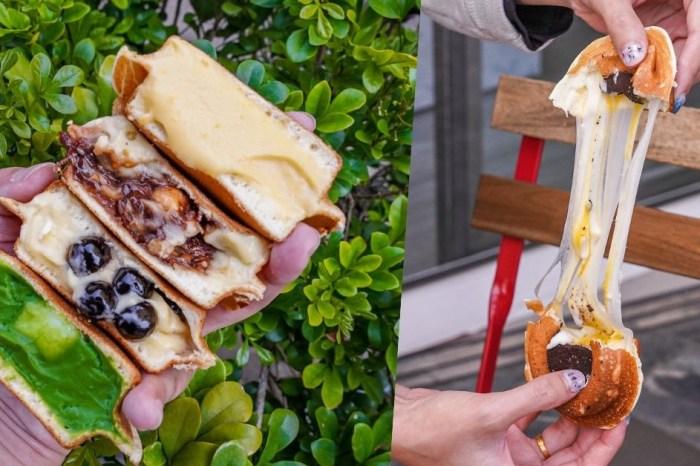 荳荳莎莎紅豆餅 |台中大甲車站的銅板美食,脆皮紅豆餅竟包浮誇爆漿起司,太邪惡了!