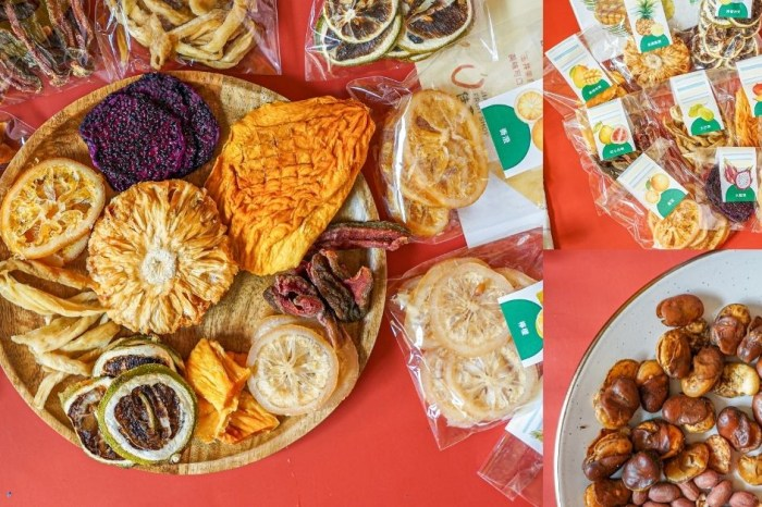玉井佳鑫果舖  宅配果乾禮盒推薦,15種天然超厚切果乾任你選,還有超涮嘴的中藥蠶豆酥、花生!