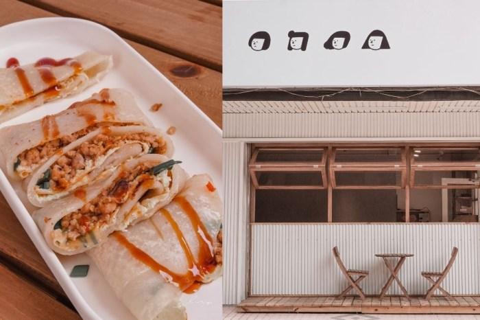 歐米夏早餐店  台中大業路美食,銅板價吃得到古早味泰式打拋豬粉漿蛋餅,還有超嫩薯餅蛋塔!