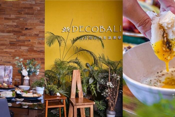 犀牛咖啡 |台中南區美食,結合早午餐和傢俱店的複合式咖啡廳,彷彿就在叢林用餐!