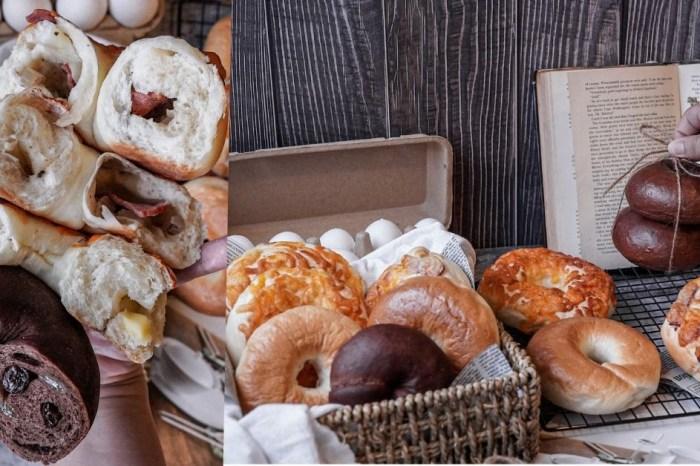 卡莉Q胖貝果  網購貝果推薦,厚實內Q的4種貝果口味,防疫在家早餐、下午茶宅配必買夯品!
