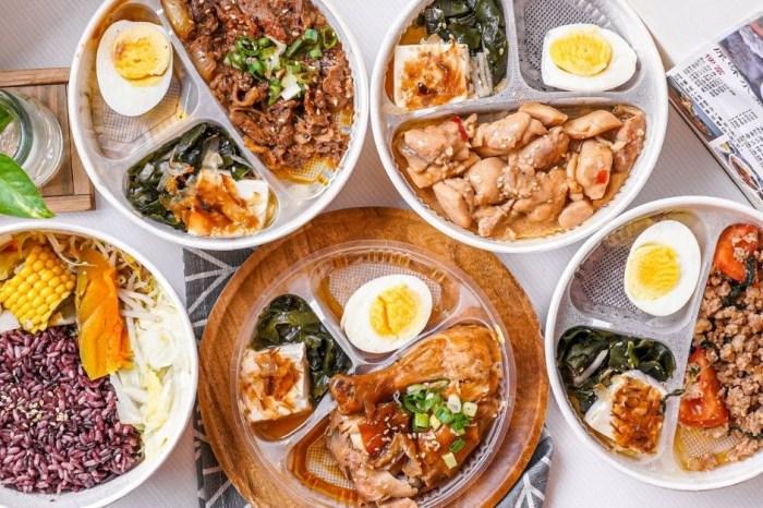 原味水煮專賣店 |台中西屯水煮便當推薦,吃得到韓式春川炒雞、打拋豬的健身餐盒,一樣能吃的低卡均衡不單調!