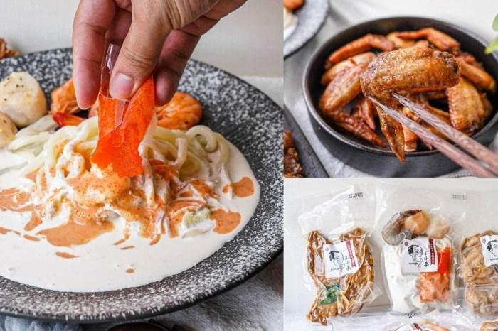 小小麥料理包 |防疫網購加熱即食包推薦,北海道生食級干貝奶油海鮮烏龍麵在家簡單吃!