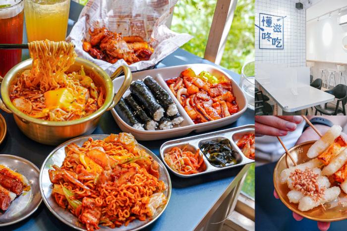 懂滋咚吃韓風早午餐  台中北區早午餐,平價韓式料理必點部隊鍋、忠武捲,還有銅板價的炸年糕,近中國醫藥大學!