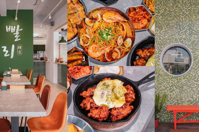 掰哩掰哩 韓食料理|台中西區韓式料理新店+1!180元起就能6道韓式小菜吃到飽,必推韓式炸雞、韓式豆腐鍋!