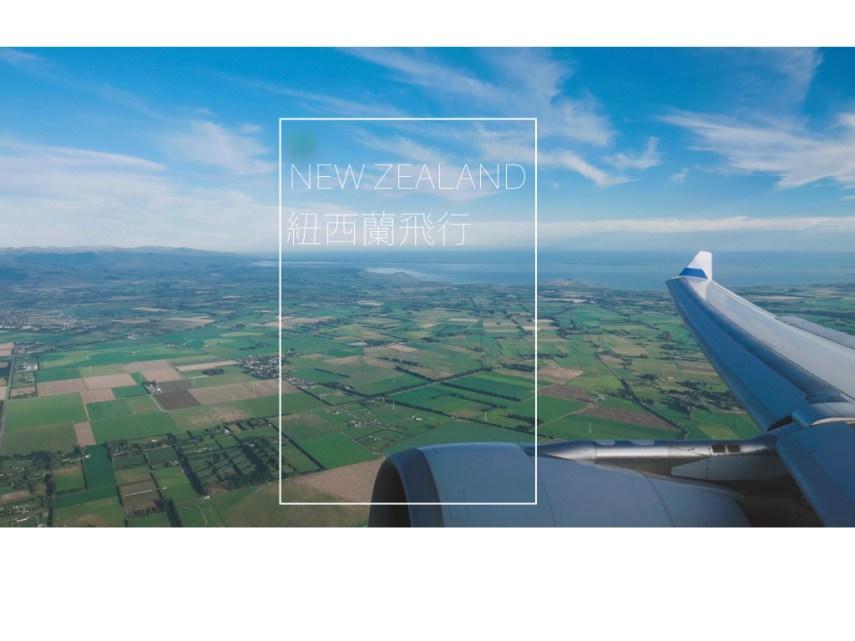 flight_nz_2.001