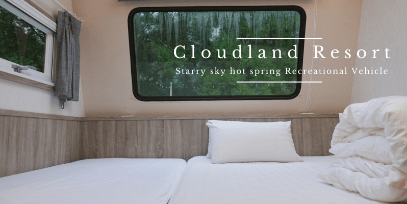 Cloudland Resort 2