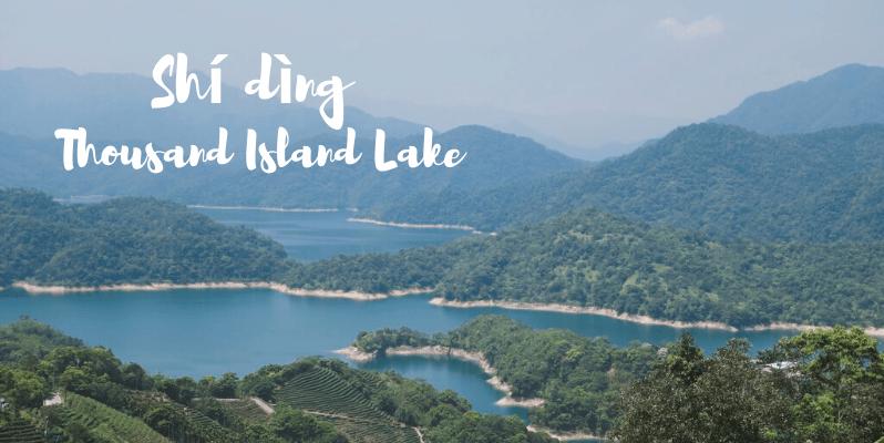Shí dìng Thousand Island Lake
