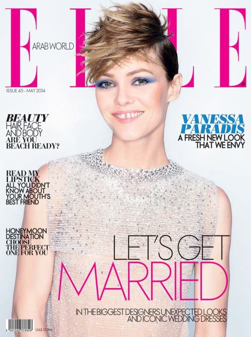 elle arab world ivy says cover