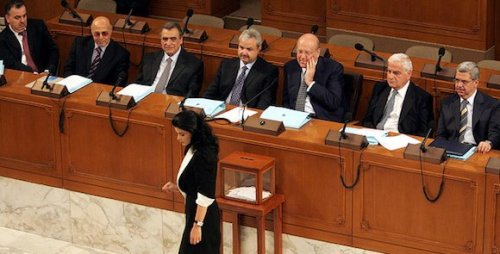 strida geagea MP