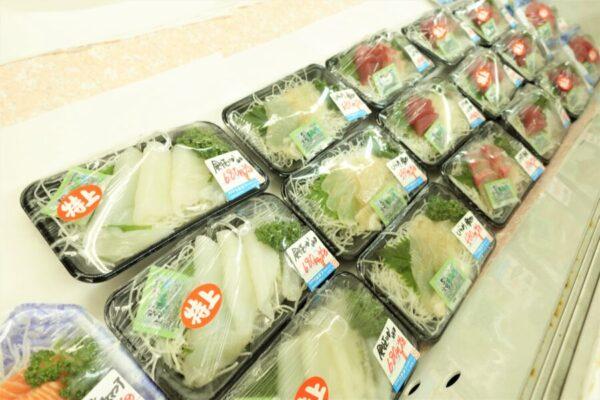 岩倉市 仕出し 魚初 刺身 惣菜 販売 宴席 うなぎのかば焼き 鰻