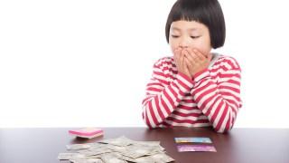 損金算入可能な役員賞与「事前確定届出給与」のメリット~実は利益調整可能!?