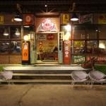 Talad Rot Fai – Bangkok's Hipster Night Market