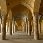 How to Get a Tourist Visa to IRAN