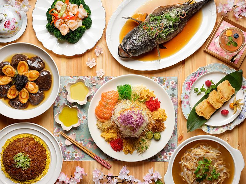 Xin Cuisine Cny Set Menu I Wander