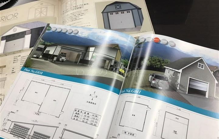 三浦でガレージハウスを造りませんか