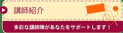 teacher-banner