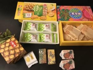 台北 – パイナップルケーキの画像