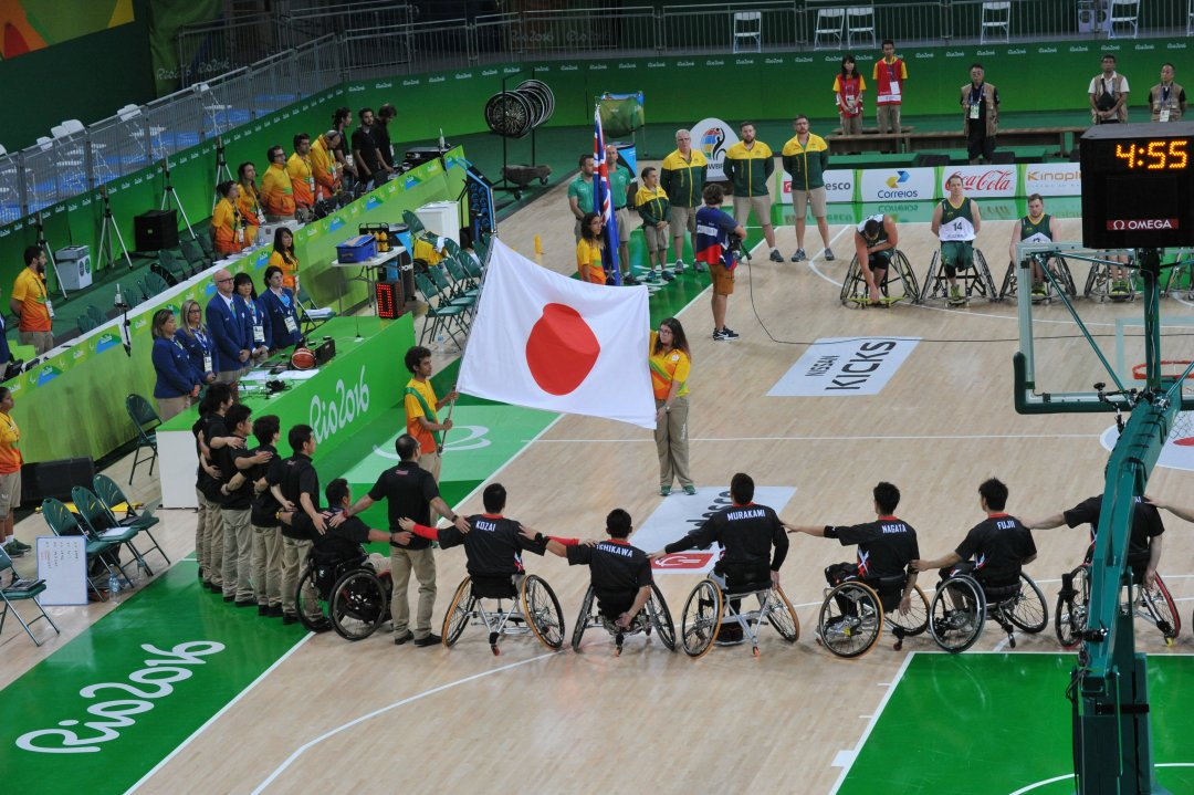 Japan playing at Rio 2016