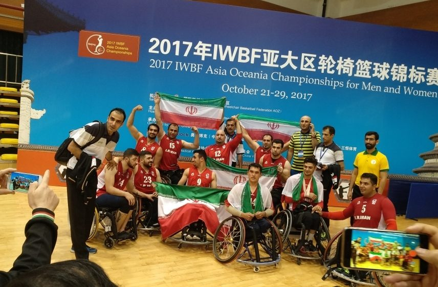 Australia and Iran to meet in final of 2017 Asia Oceania Championships