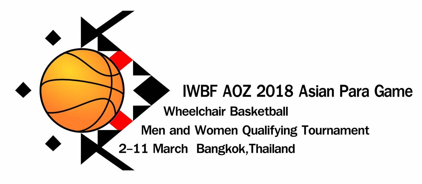 IWBF AOZ 2018 Asian Para Game Wheelchair Basketball