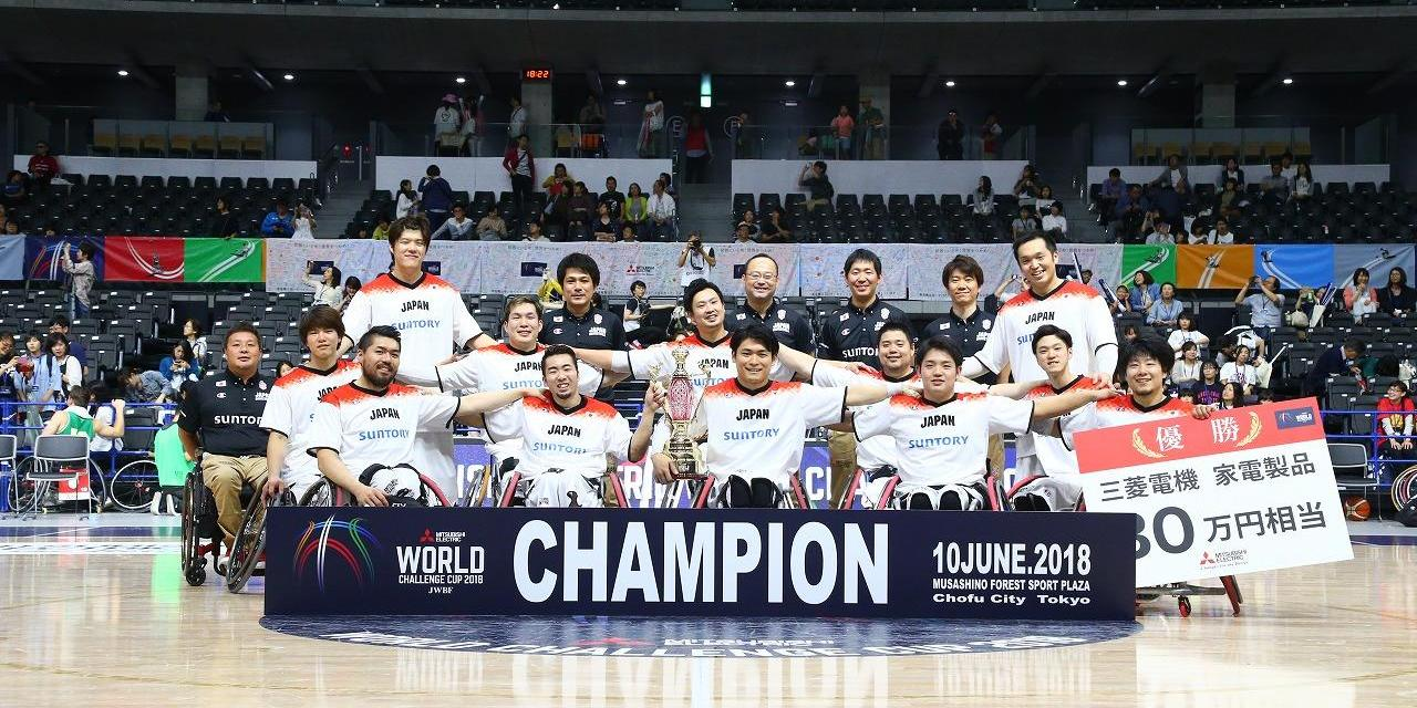 Japan win the Mitsubishi Electric World Challenge Cup 2018