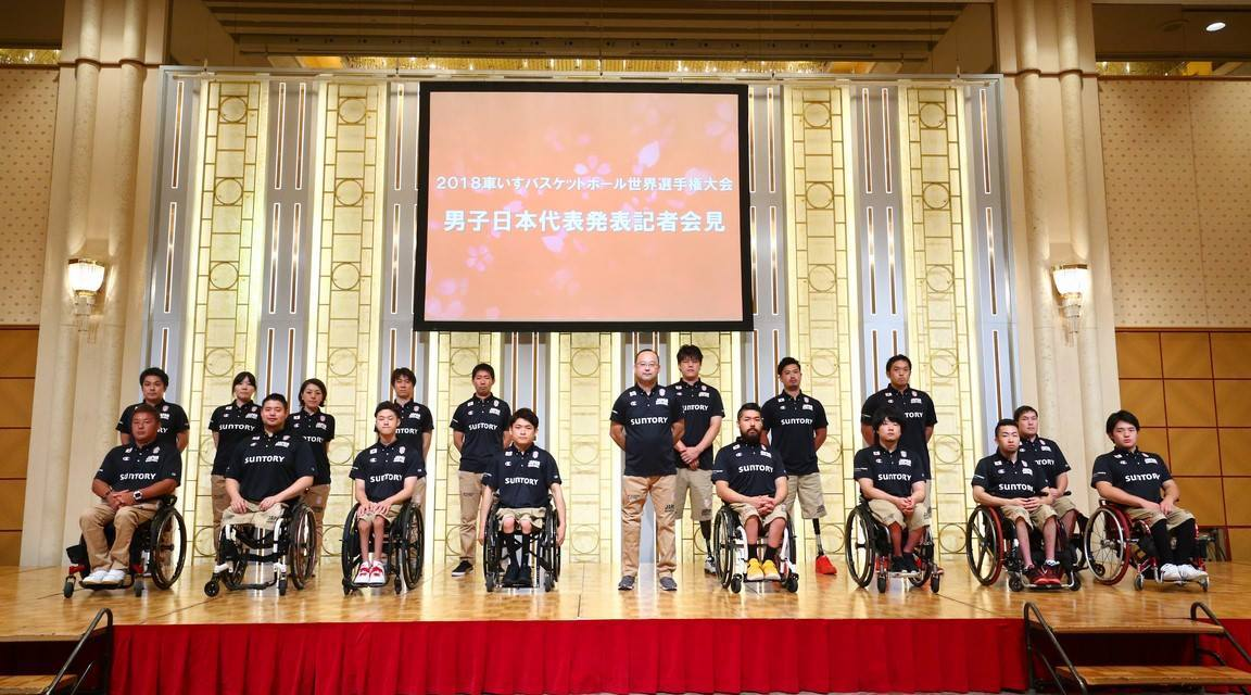 Japan present the men's team for 2018 World Championships