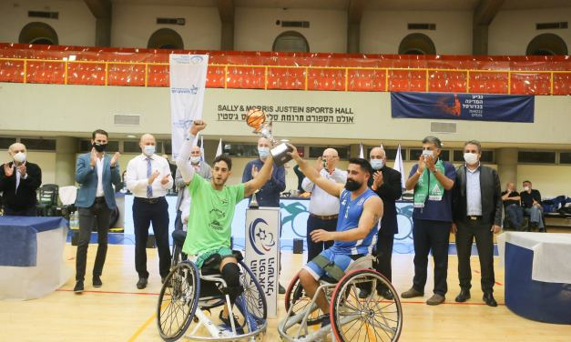 ILAN Ramat Gan win Israel's 2020 Cup Final, but the real victory is for the sport.