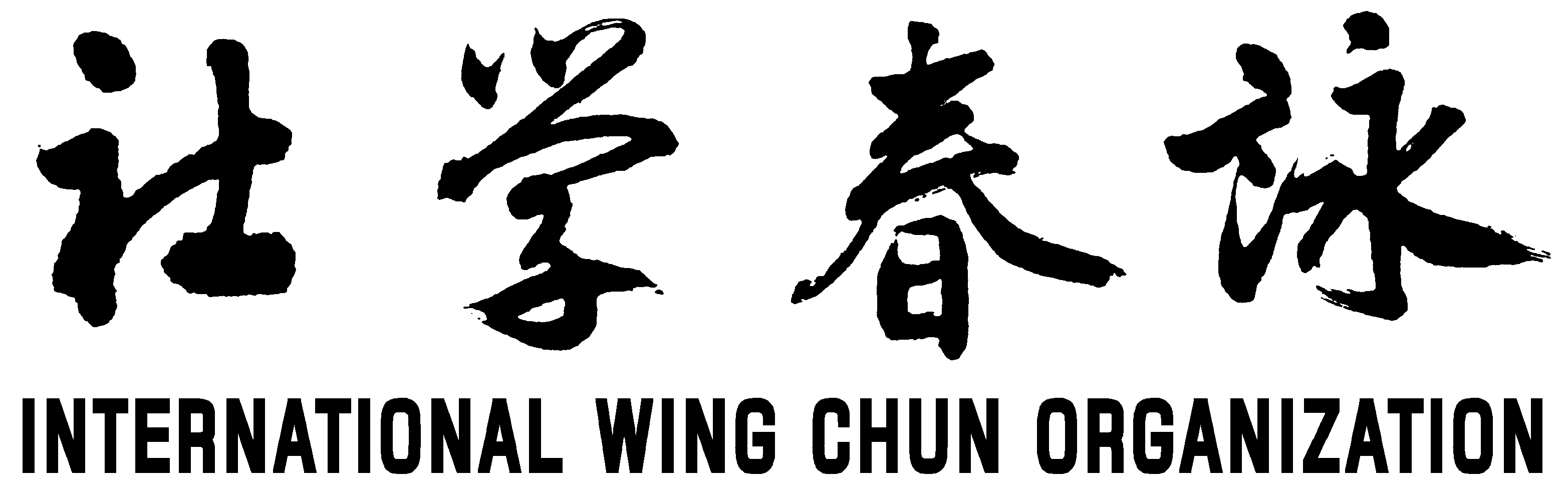 International Wing Chun Organization Sweden
