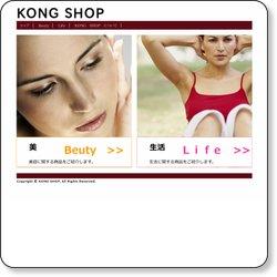 KONG SHOP