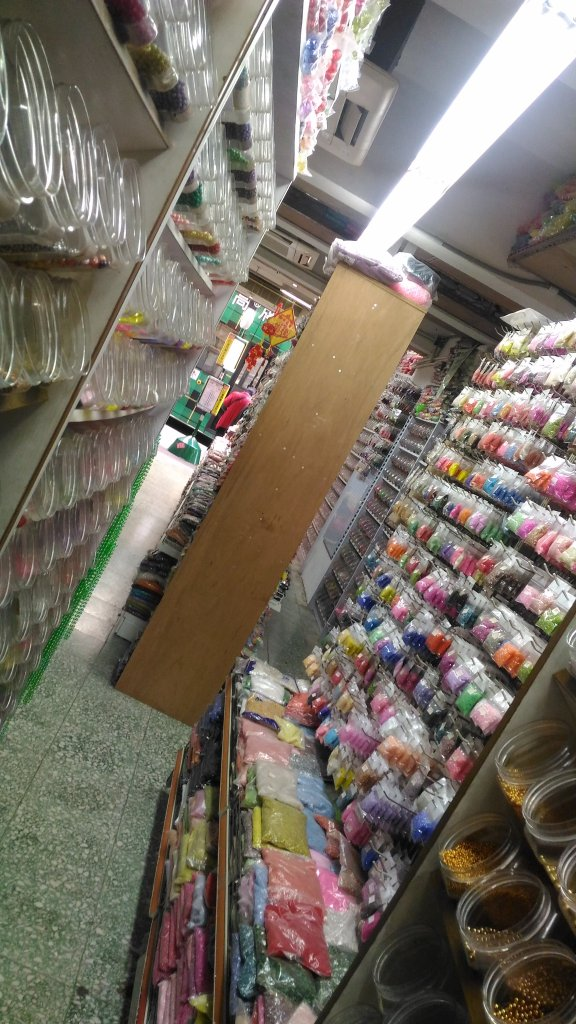 pre-packed beads in a craft shop in Sham Shui Po