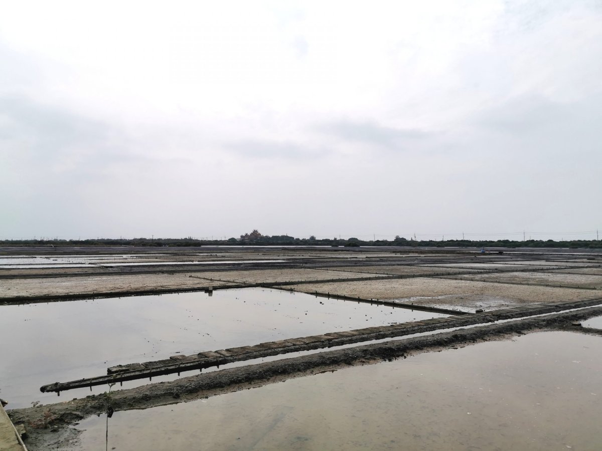 Salt Field Eco-Culture Village