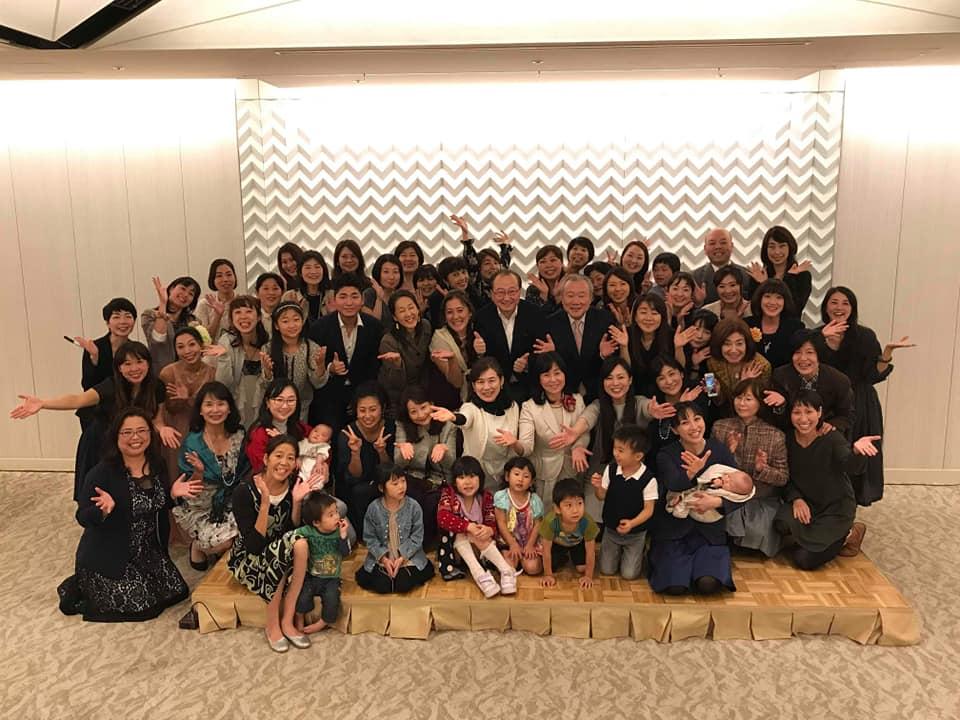46501763 999237073598481 4691668217968459776 n 1 - 一般社団法人日本胎内記憶教育協会創立一周年記念大会&パーティ