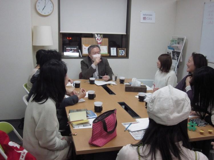 IMG 5770 - 愛の子育て塾第1期(2014年2月~4月)