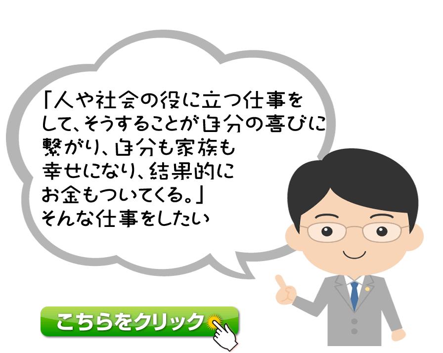 fukidasi er32r4r32 2 - 兼ちゃん先生の しあわせ講座3期生感想文