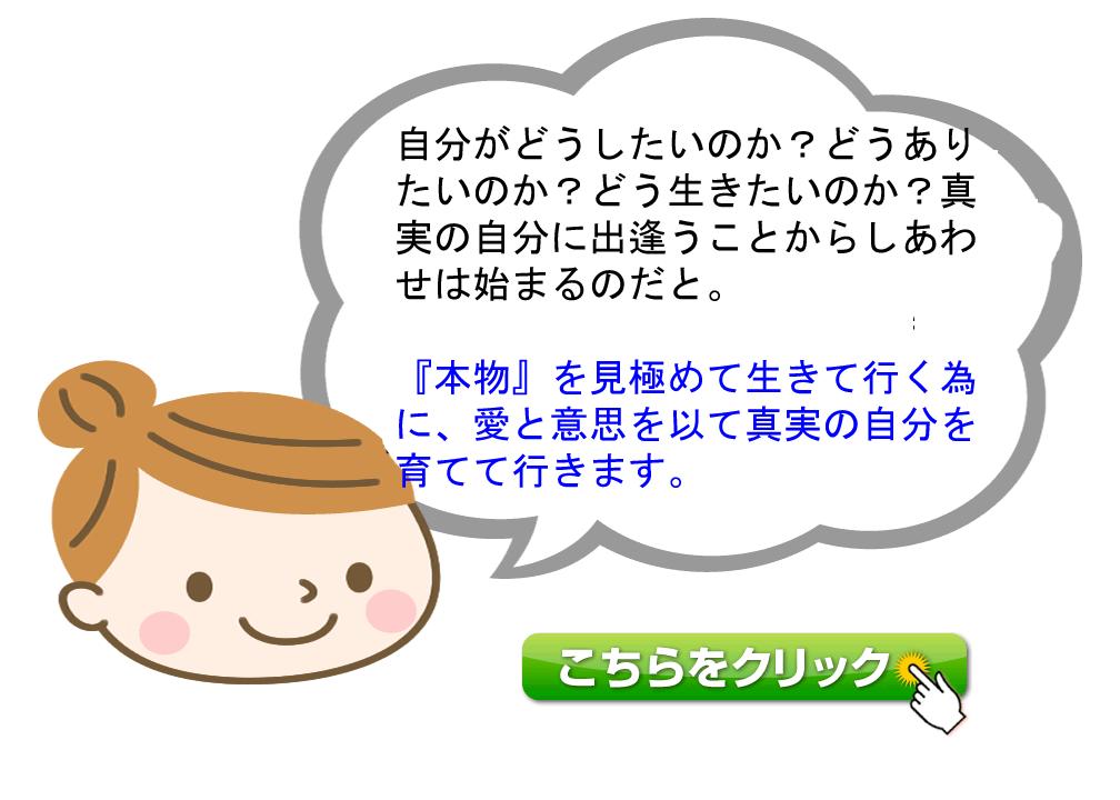 fukidasi 10025333333333 2 - 兼ちゃん先生の しあわせ講座4期生感想文