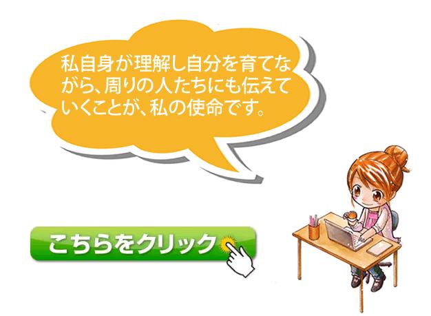 adkansou1 1 - 兼ちゃん先生のしあわせ講座アドバンス第12期