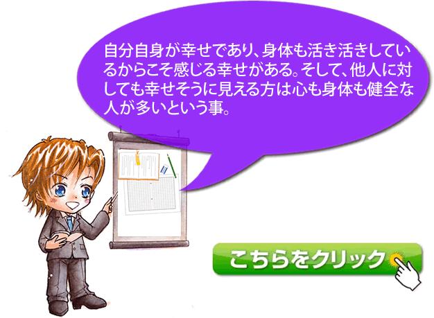 adkansou123 1 - 兼ちゃん先生のしあわせ講座アドバンス第12期